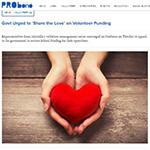 ProBonoNews01