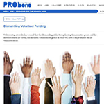 ProBonoNews02